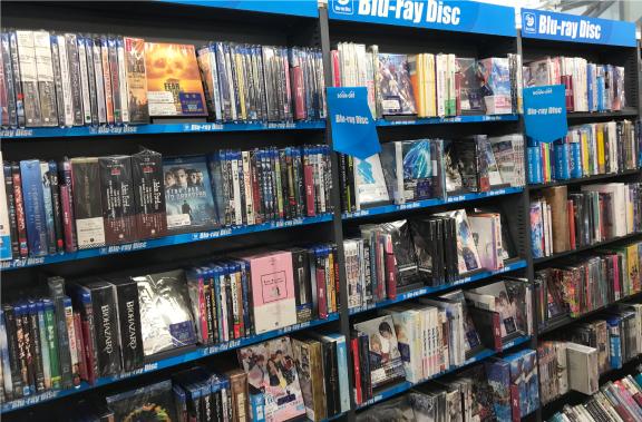 CD・DVD/ブルーレイ
